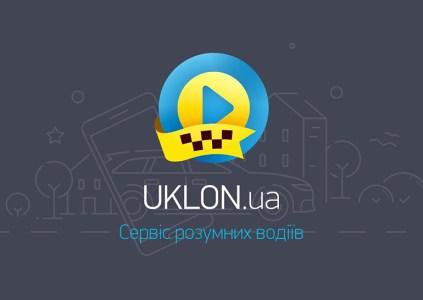 Uklon отказывается от «Ланосов»