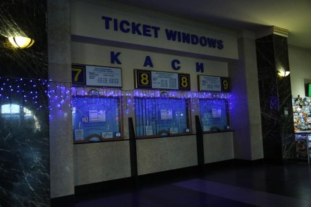 «Укрзалізниця» наконец установила в международных кассах терминалы для безналичного расчета