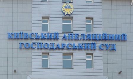 lifecell не оставляет попыток оспорить штраф АМКУ на 19,5 млн грн за обман с посекундной тарификацией