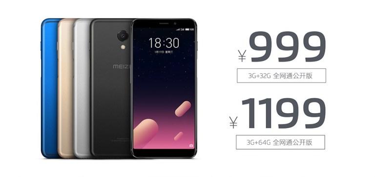 Представлен смартфон Meizu M6S - 5,7-дюймовый экран 18:9, процессор Samsung Exynos 7872, новая кнопка Super mBack и ценник от $155