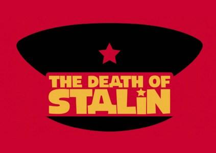 The Death of Stalin / «Смерть Сталина»