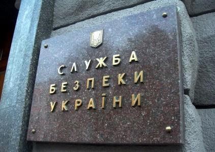 Сотрудники СБУ и прокуратуры прекратили распространение вредоносного ПО для слежки и перехвата данных с мобильных устройств