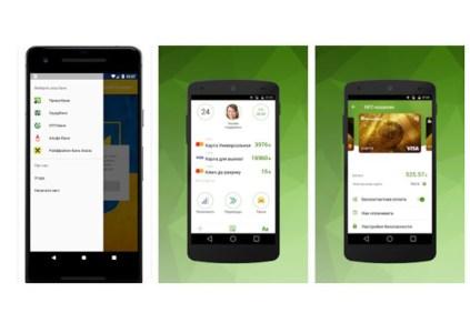 Мошенническое приложение «Универсальный Мобильный Банкинг» из Google Play выманивает данные о платёжных картах украинских банков