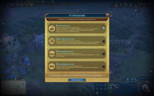 Sid Meier's Civilization VI: Rise and Fall – в ожидании Золотого века - ITC.ua