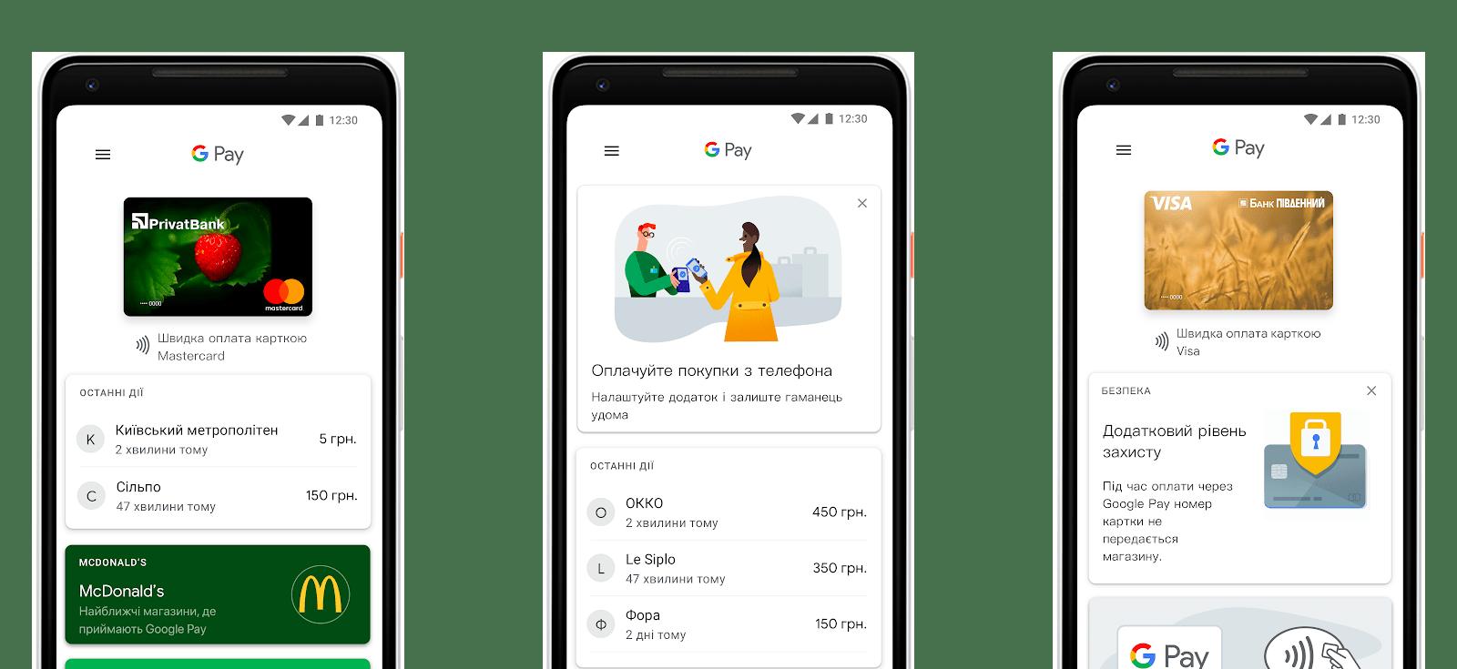 Google переименовала сервис Android Pay в Google Pay (G Pay