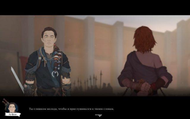 Ash of Gods: Redemption – время Жатвы - ITC.ua
