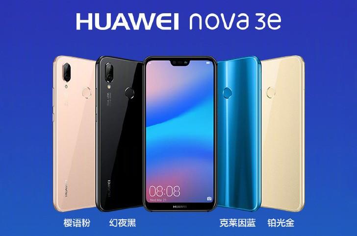 В Китае представили 5,84-дюймовый смартфон Huawei P20 Lite с процессором Kirin 659, 4 ГБ ОЗУ и двойной камерой по цене от $315