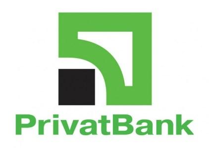 На долю «ПриватБанка» приходится более 90% от общего количества платежей картами в Украине