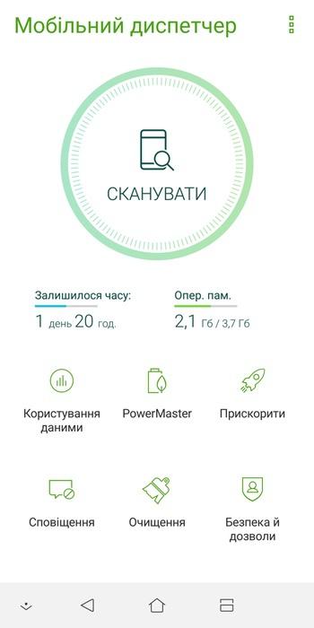 Первый взгляд на ASUS Zenfone 5 Lite - ITC.ua