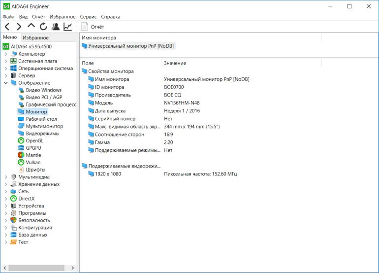 Обзор ноутбука Acer Swift 3 SF315-41