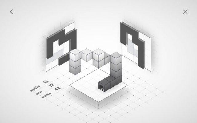 .projekt – игра теней - ITC.ua