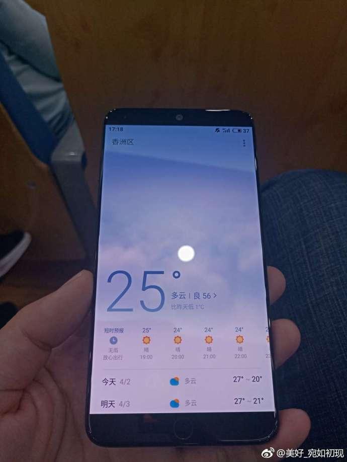Самобытные по стилю смартфоны Meizu 15 и 15 Plus предстали на «живых» снимках