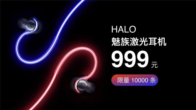 Meizu представила еще парочку новых беспроводных наушников: модель со светящимся проводом за $160 и конкурента Apple AirPods за $80
