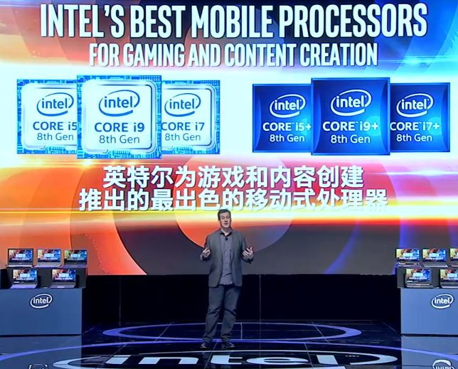 Intel также представила бренды Core i5+, Core i7+ и Core i9+, но это не то, что вы могли подумать