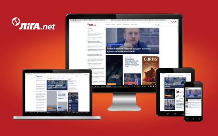 Ведущий деловой сайт страны LIGA.net сменил платформу и дизайн спустя 7 лет