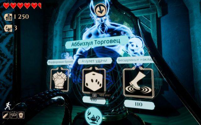 City Of Brass: сокровища джиннов - ITC.ua