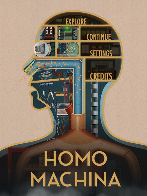 Homo Machina – дым на небе, дым на земле… - ITC.ua
