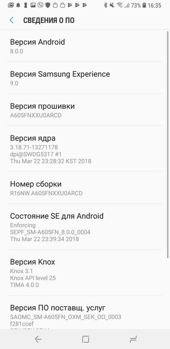 Обзор Samsung Galaxy A6+ (2018) - ITC.ua