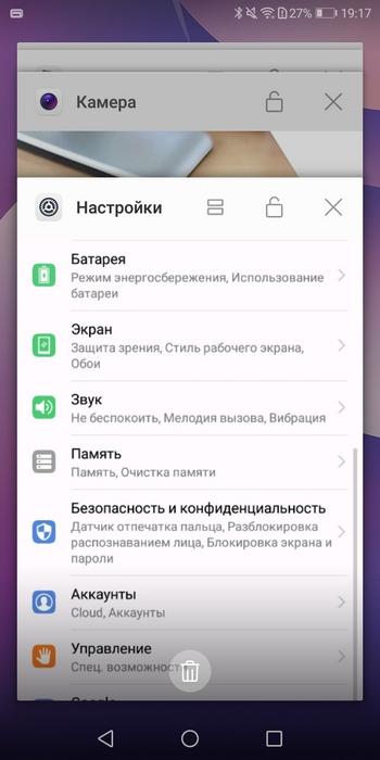 Обзор Huawei Y7 Prime 2018 - ITC.ua