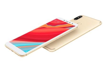 Смартфон Xiaomi Redmi S2 представлен официально: 5,99-дюймовый экран, Snapdragon 625, 3/4 ГБ ОЗУ и селфи-камера с AI по цене от $155