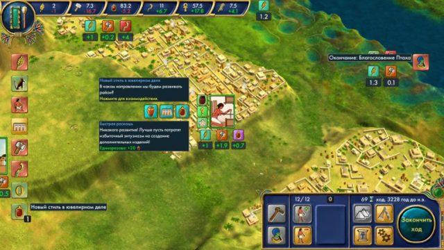 Egypt: Old Kingdom – тяжёлая доля фараона - ITC.ua