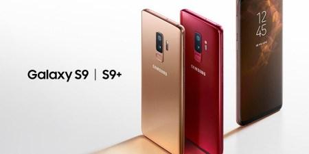 Опубликована фотография, на которой, предположительно, запечатлен смартфон Samsung Galaxy S10