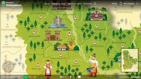 Google Украина представила ресурсы «Путешествуй по Киевской области», «Kyiv Maps» и другие проекты, созданные в рамках кампании «Цифровое преобразование Киева»