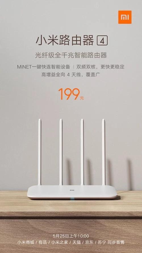 Новый роутер Xiaomi Mi Router 4 появится в продаже 25 мая по цене $31