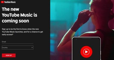Обновлено: На следующей неделе запустят новый YouTube Music, который в итоге заменит собой Google Play Music