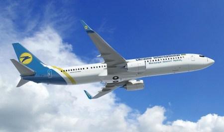 С 15 июня МАУ повышает плату за распечатку посадочного талона в аэропорту с 10 до 15 евро
