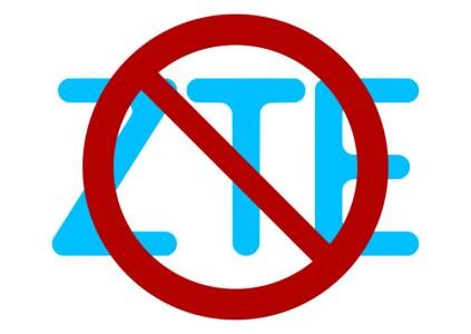 Сенат США проголосовал за возобновление санкций в отношении ZTE