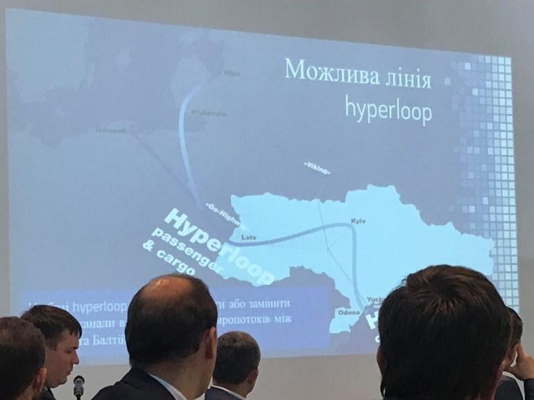 """Владимир Омелян: """"Hyperloop появится в Украине через пять лет, сегодня был подписан соответствующий меморандум"""""""