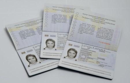 За первый год «безвиза» с Европой Государственная миграционная служба Украины оформила более 5 млн биометрических загранпаспортов, всего на руках уже 8,8 млн таких документов