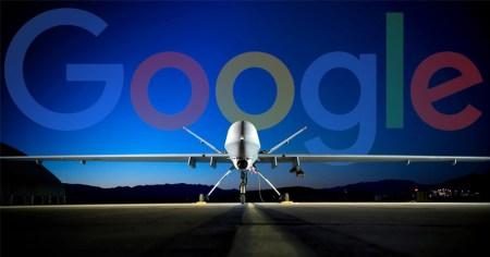 Недовольство сотрудников вынудило Google прекратить сотрудничество с Пентагоном в рамках Project Maven