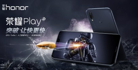 Huawei представила геймерский смартфон Honor Play и бюджетный Honor 9i на процессорах Kirin с поддержкой разгона графики GPU Turbo