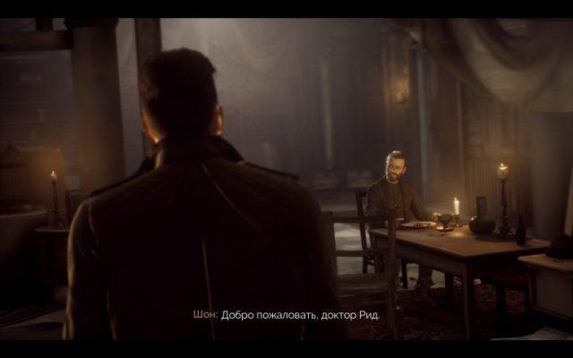 Vampyr: искушение кровью - ITC.ua