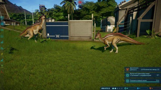 Jurassic World Evolution: контролируемая эволюция - ITC.ua
