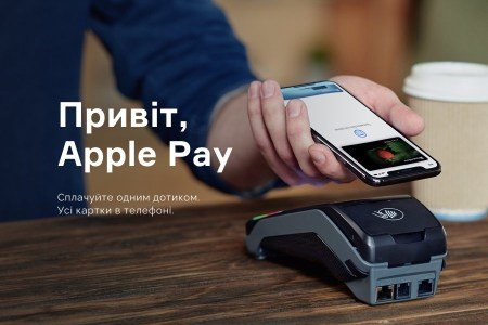 Объем бесконтактных платежей уже в этом году превысит $1 трлн, а к 2020 году будет пройден рубеж $2 трлн. Половина всех мобильных платежей будет проходить через Apple Pay