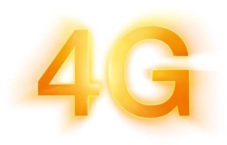 «Киевстар» и Vodafone запустили 4G в диапазоне 1,8 ГГц во Львове