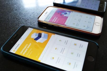 Финальная версия приложения «Укрпошта» вышла на iOS