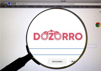 Портал DoZorro, контролирующий работу системы госзакупок ProZorro, усилили искусственным интеллектом