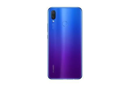 Huawei Psmart+ показал хороший старт продаж