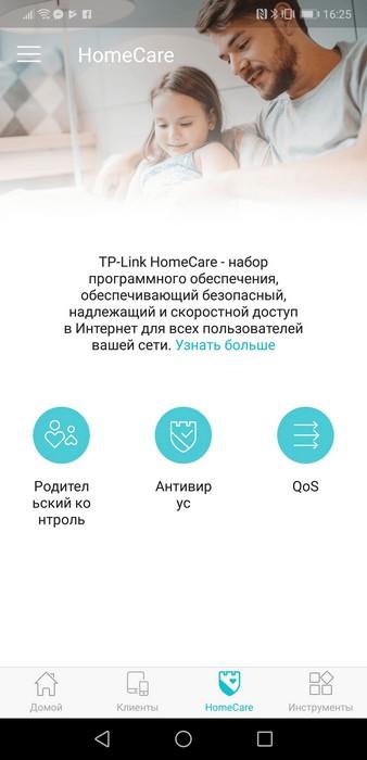 Обзор флагманского маршрутизатора TP-Link Archer C5400 - ITC.ua