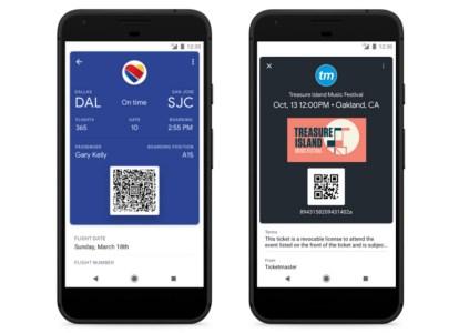 В Google Pay теперь можно хранить билеты и посадочные талоны, а также осуществлять денежные переводы