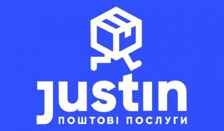 В Украине появится новый почтово-логистический оператор Justin, он уже начал набирать сотрудников