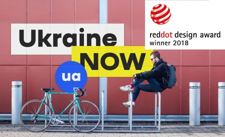 Проект национального брендинга Ukraine NOW получил престижную премию Red Dot Design Award