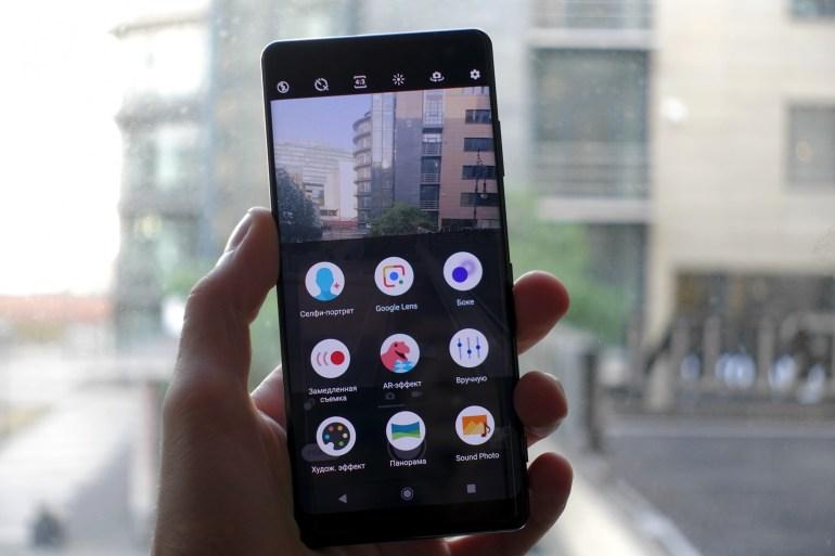 IFA 2018: Первый взгляд на смартфон Sony Xperia XZ3