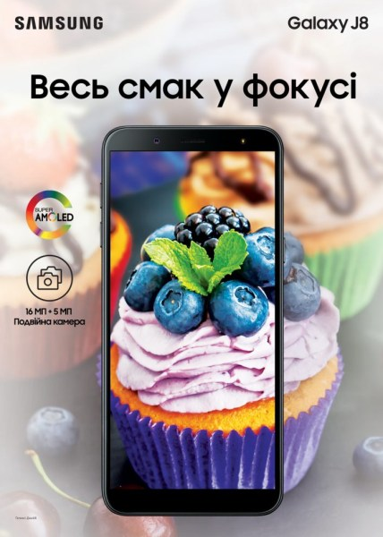 Смартфон Samsung Galaxy J8 поступит в продажу в Украине в сентябре по цене 8199 грн