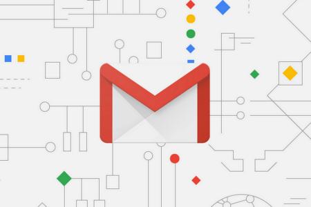 В мобильной версии Gmail заработал конфиденциальный режим переписки со сроком действия и доступом по SMS