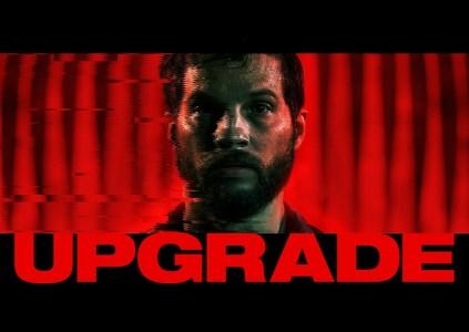 Upgrade / «Апгрейд»